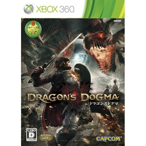 Image 1 for Dragon's Dogma