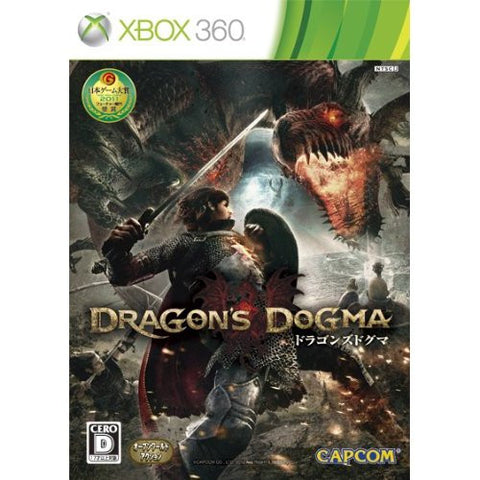 Image for Dragon's Dogma