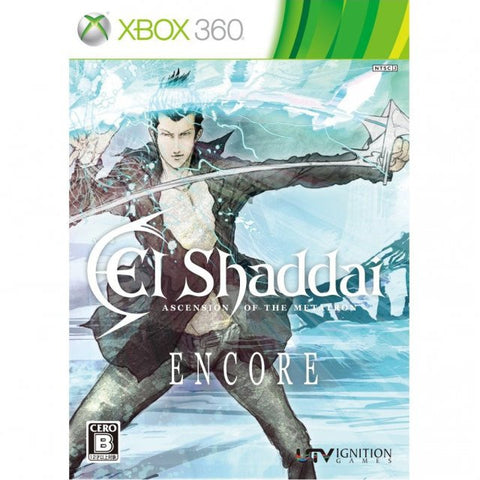 Image for El Shaddai: Ascension of the Metatron [Encore Edition]