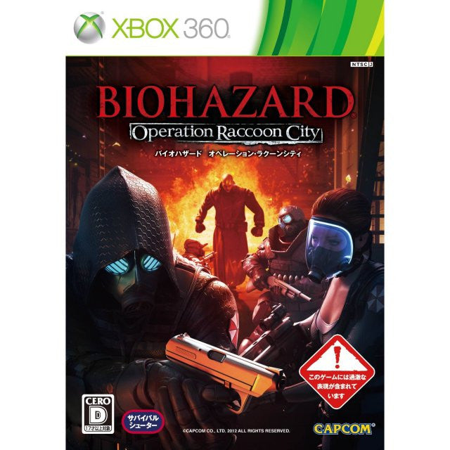 Image 1 for BioHazard: Operation Raccoon City