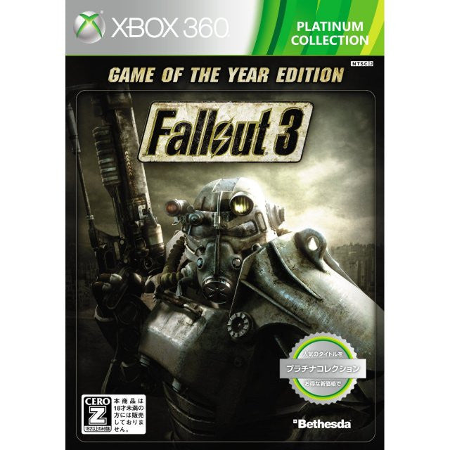 Image 1 for Fallout 3 Game of the Year Edition [Platinum Collection]