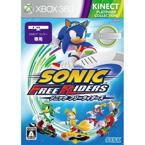 Image for Sonic Free Riders (Platinum Collection)