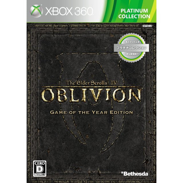 Image 1 for The Elder Scrolls IV: Oblivion Game of the Year Edition [Platinum Collection]
