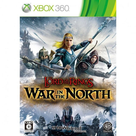 Image for Lord of the Rings: War in the North