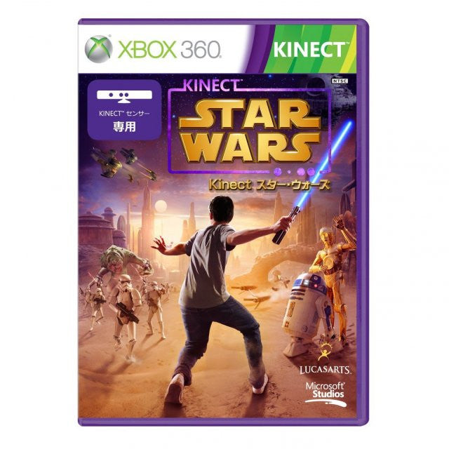 Image 1 for Kinect Star Wars