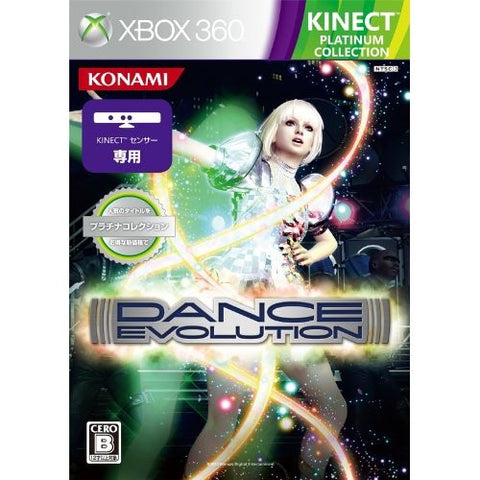 DanceEvolution (Platinum Collection)