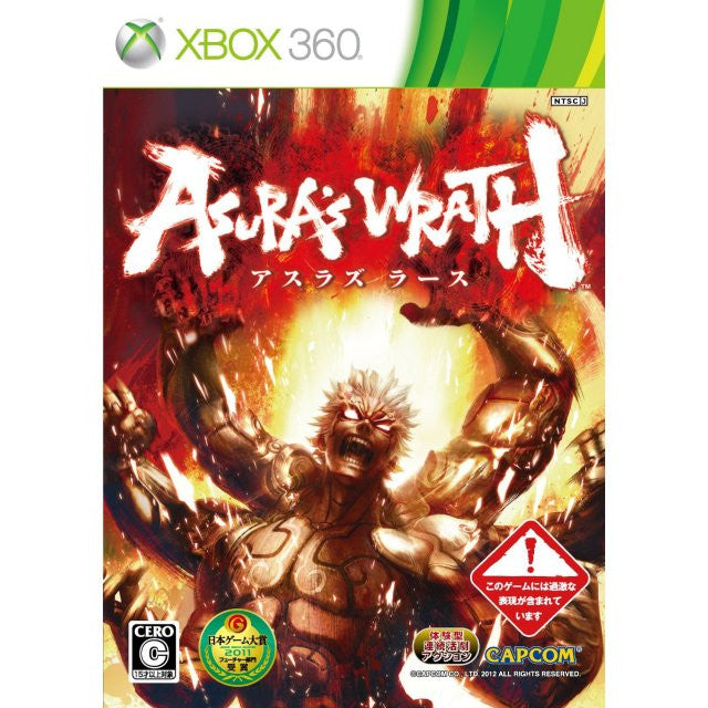 Image 1 for Asura's Wrath