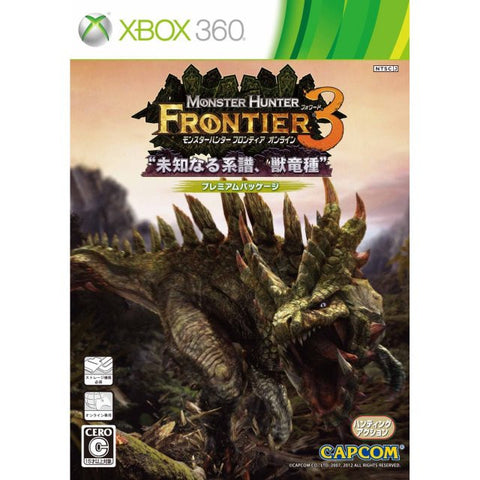Image for Monster Hunter Frontier Online (Forward.3 Premium Package)
