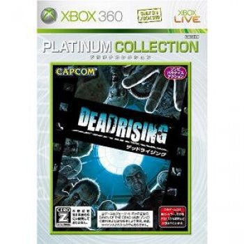 Dead Rising 2 (Platinum Collection)