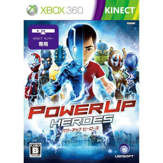 Image 1 for PowerUP Heroes