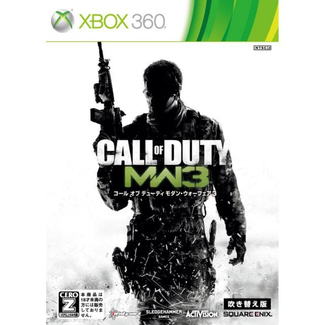 Image 1 for Call of Duty: Modern Warfare 3 (Dubbed Version)