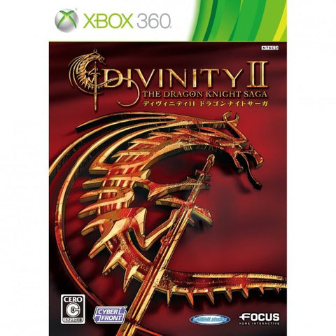 Image for Divinity II: The Dragon Knight Saga