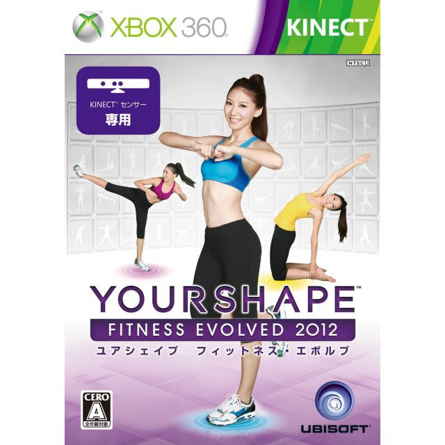 Image 1 for Your Shape Fitness Evolved 2012