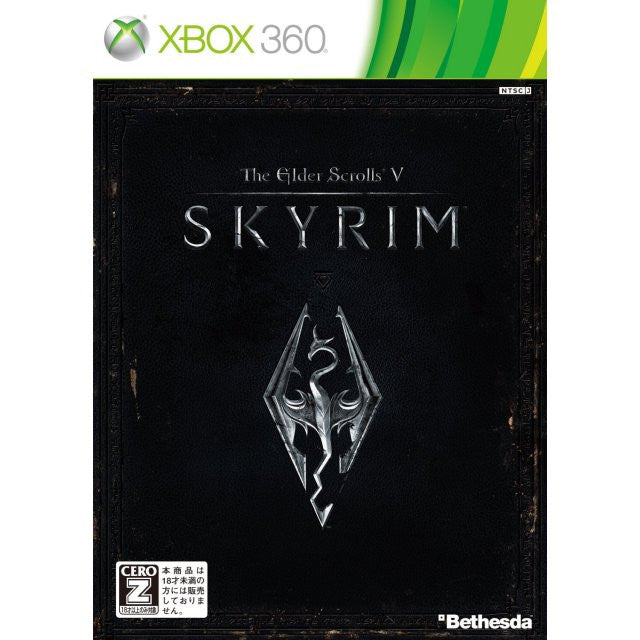 Image 1 for The Elder Scrolls V: Skyrim