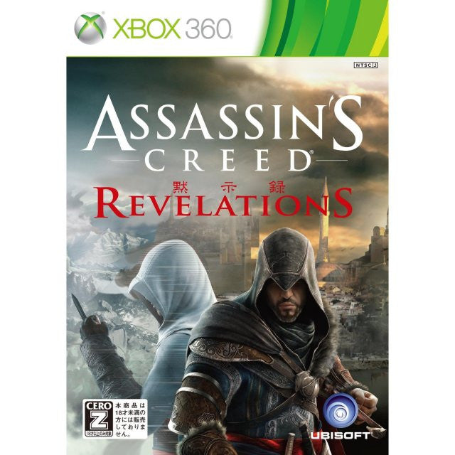 Image 1 for Assassin's Creed: Revelations
