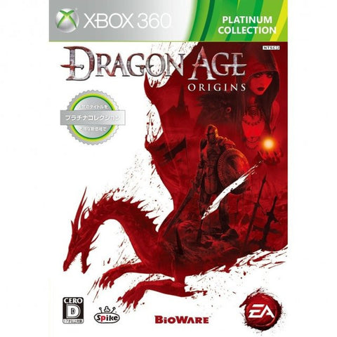 Image for Dragon Age: Origins (Platinum Collection)