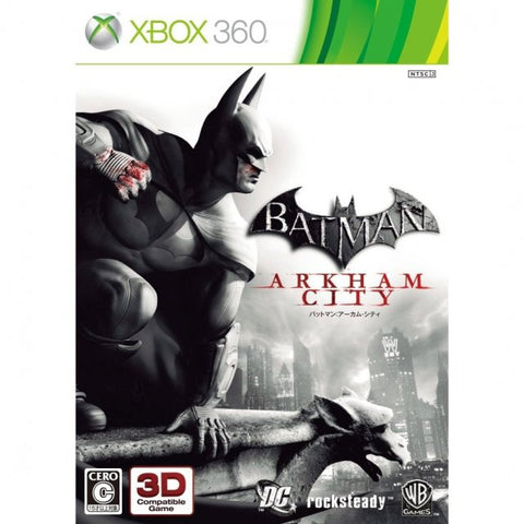 Image for Batman: Arkham City