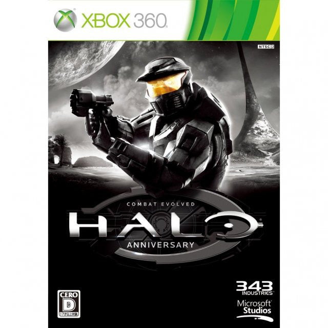 Image 1 for Halo: Combat Evolved Anniversary