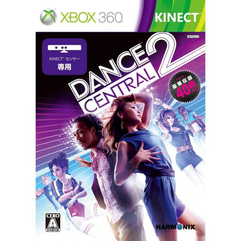 Image for Dance Central 2