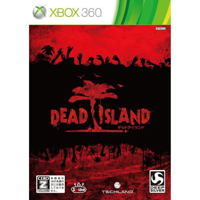 Image 1 for Dead Island