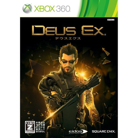 Image for Deus Ex: Human Revolution