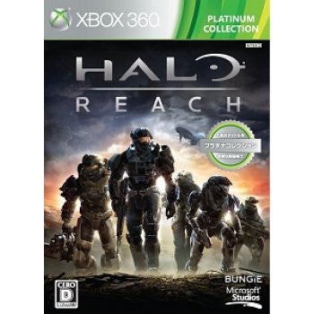 Image for Halo Reach (Platinum Collection)