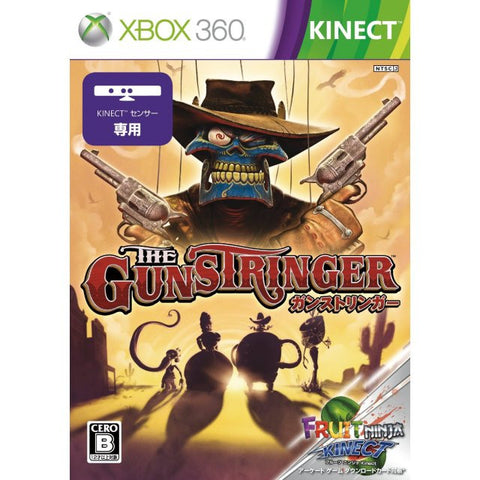 Image for The Gunstringer
