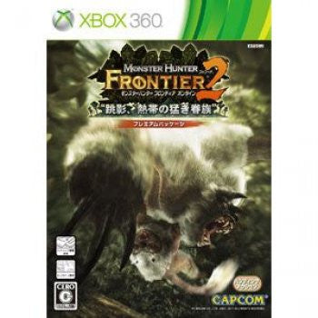 Image for Monster Hunter Frontier Online (Forward.2 Premium Package)