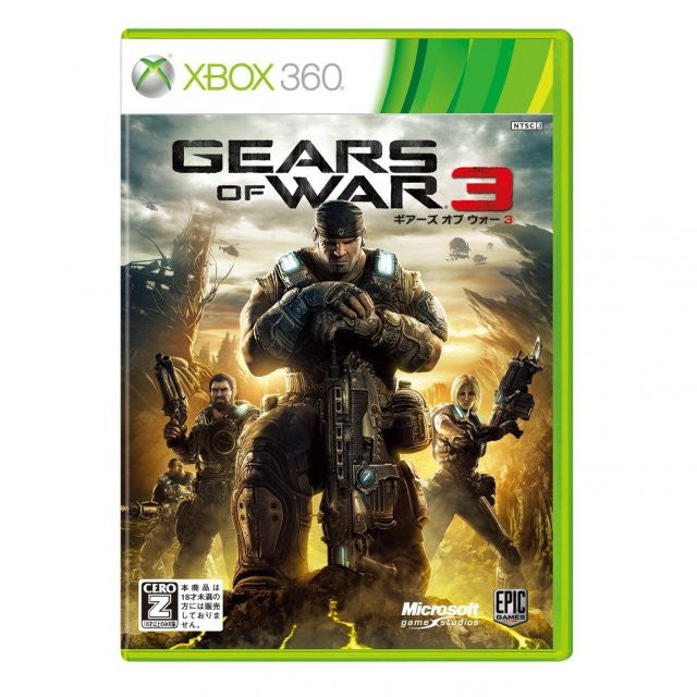 Image 1 for Gears of War 3