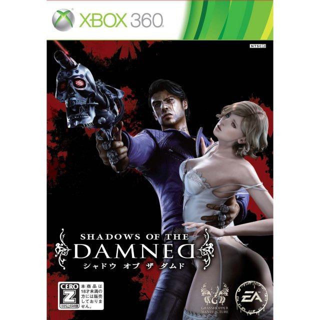 Image 1 for Shadows of the Damned