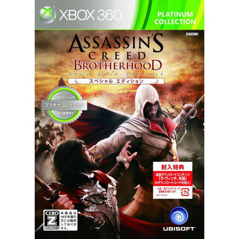 Image for Assassin's Creed: Brotherhood Special Edition (Platinum Collection)