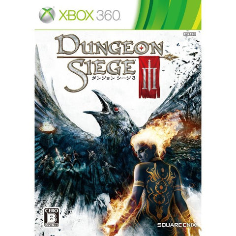 Image for Dungeon Siege 3