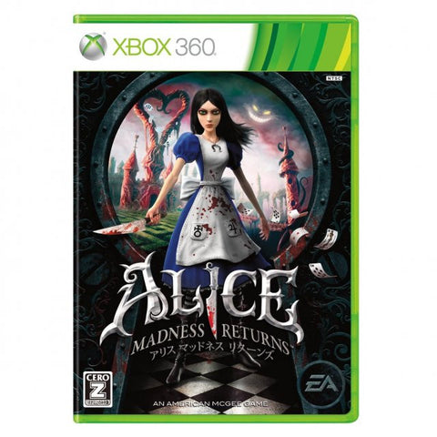 Image for Alice: Madness Returns