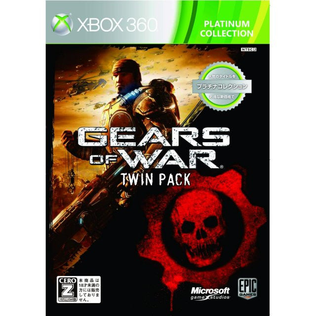 Image 1 for Gears of War Twin Pack (Platinum Collection)