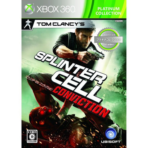 Image for Tom Clancy's Splinter Cell: Conviction (Platinum Collection)