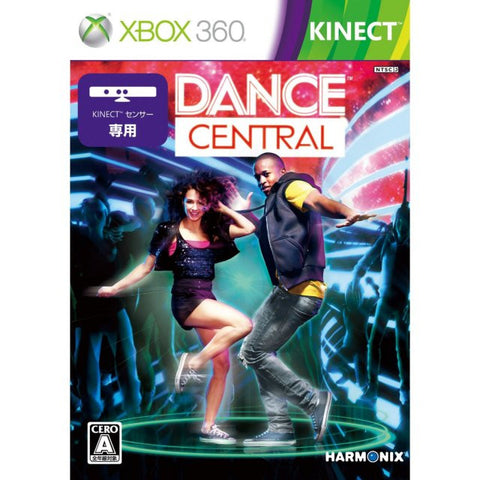 Image for Dance Central