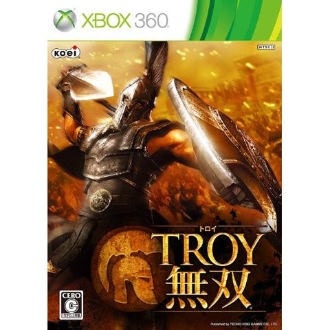 Image for Troy Musou