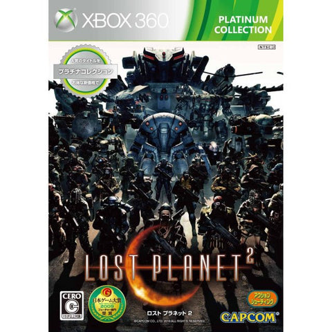 Image for Lost Planet 2 (Platinum Collection)