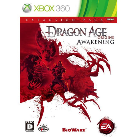 Image for Dragon Age Origins: Awakening
