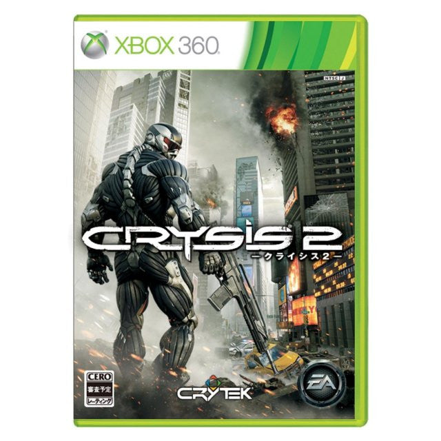 Image 1 for Crysis 2
