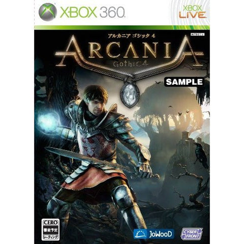 Image for Arcania: Gothic 4