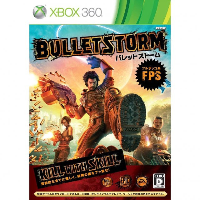 Image 1 for Bulletstorm