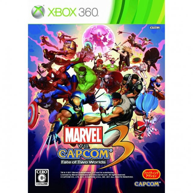 Image 1 for Marvel vs. Capcom 3: Fate of Two Worlds