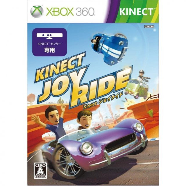 Image 1 for Kinect Joy Ride