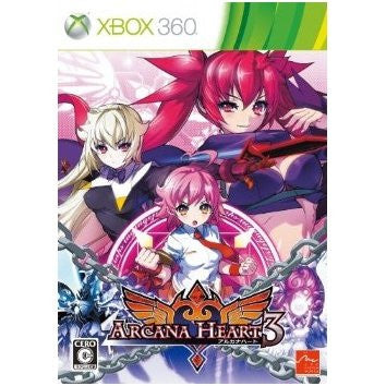 Image for Arcana Heart 3