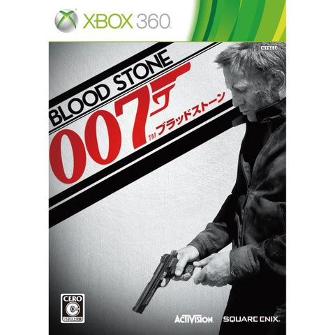 Image for James Bond: Blood Stone