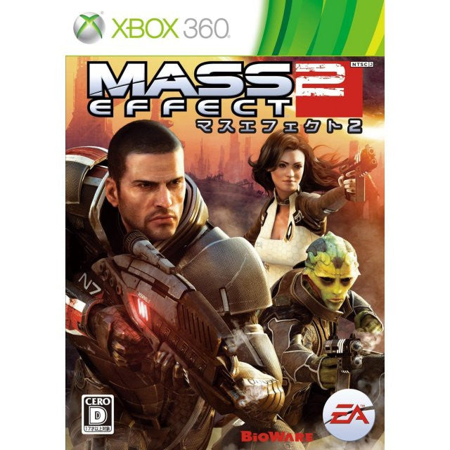 Image 1 for Mass Effect 2