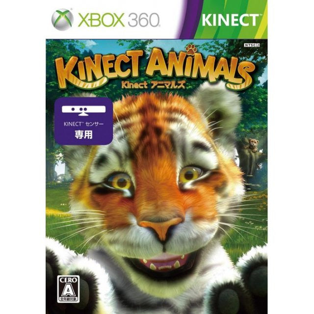 Image 1 for Kinect Animals