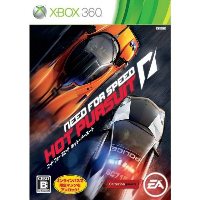 Image 1 for Need for Speed: Hot Pursuit
