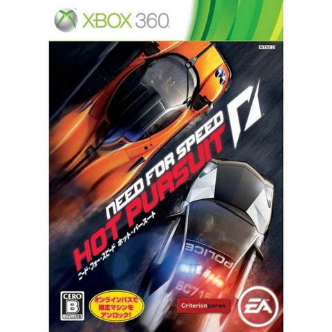 Image for Need for Speed: Hot Pursuit